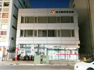 金融機関    大宮支店       VI変更によるサイン リニューアル工事